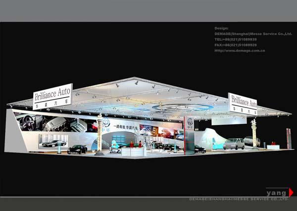华晨汽车展览展示设计效果图
