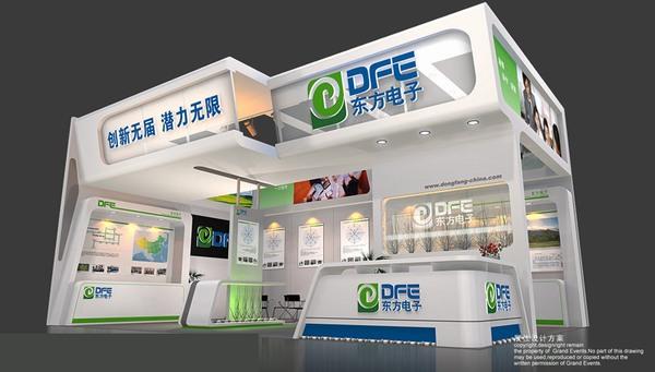 展示设计效果图金城集团展览展示效..黄江镇工业区展位设..中国