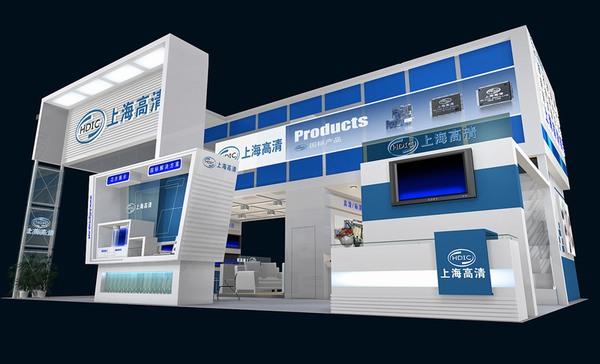 上海高清展览展示设计效果图
